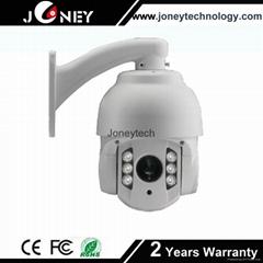 SONY CMOS 10X optial zoom HD-CVI PTZ Camera
