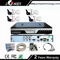 4CH AHD DVR KITS support dome/bullet HD CCTV security camera