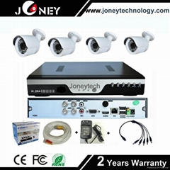 The best price 1.0MP 720P Night Vision Waterproof Camera 4CH AHD CCTV DVR Kit (Hot Product - 1*)