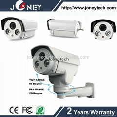 1.3Mega pixels 4X optical zoom ip camera