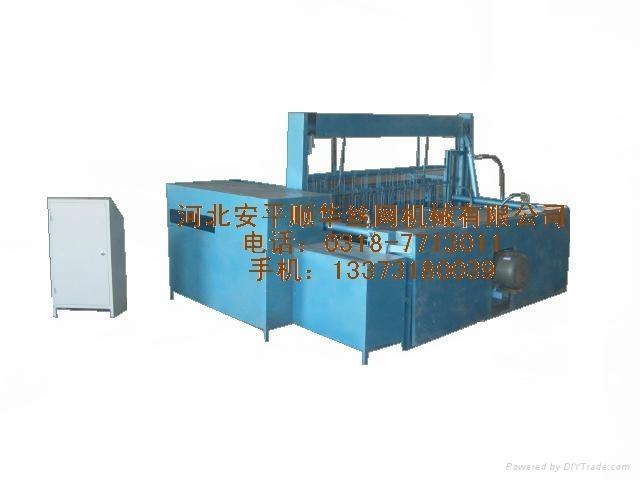 供应钢筋网自动编织机 1