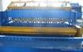 供应钢筋网自动编织机 3