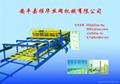 钢筋网自动焊接机 1