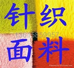 Shaoxing Lixin