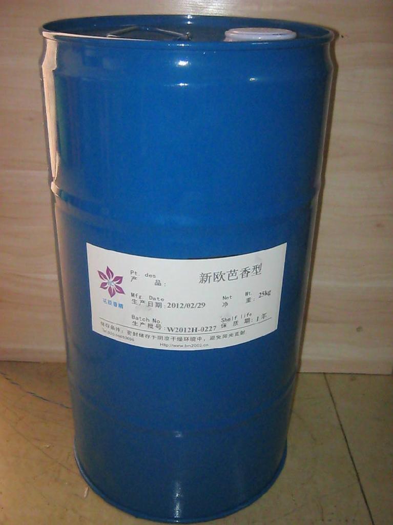 摩洛哥油香精柔润号香精 1