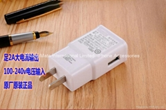 Original NOTE4 usb fast charging adapter wall charger for samsung