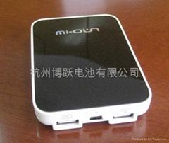 小米手机用  移动充电器
