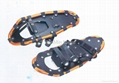 SNOW SHOES SMSS-0901