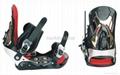 Snowboard binding /Ultra BindingSMS09