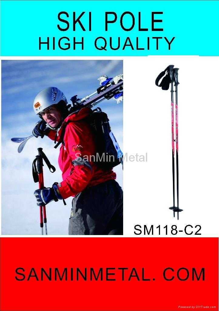 鋁制滑雪杆SM118-C2