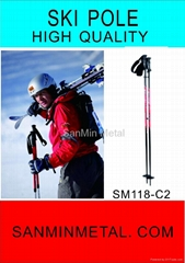 Aluminum Ski Pole SM118-C2 (Hot Product - 1*)