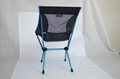 outdoor beach chair