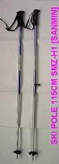 铝制滑雪杆SMZ-H1