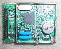 宽频FM5.8G 无线影像声音接收模组