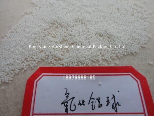 活性氧化铝 1