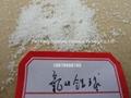 活性氧化铝 2