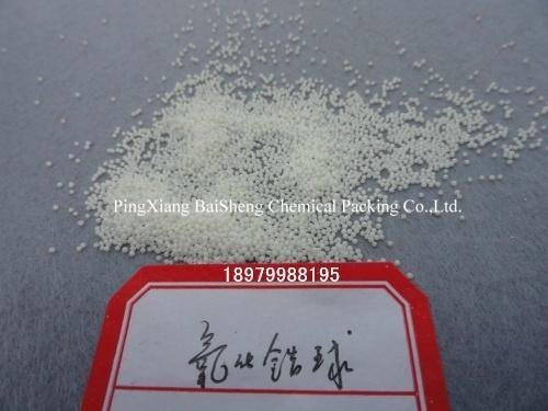 活性氧化鋁 3