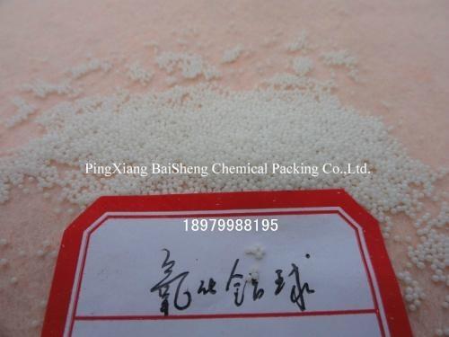活性氧化鋁 4