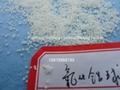 活性氧化鋁 5