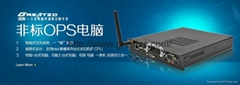 Ze Chuang Wei Ye Technology Co.LTD