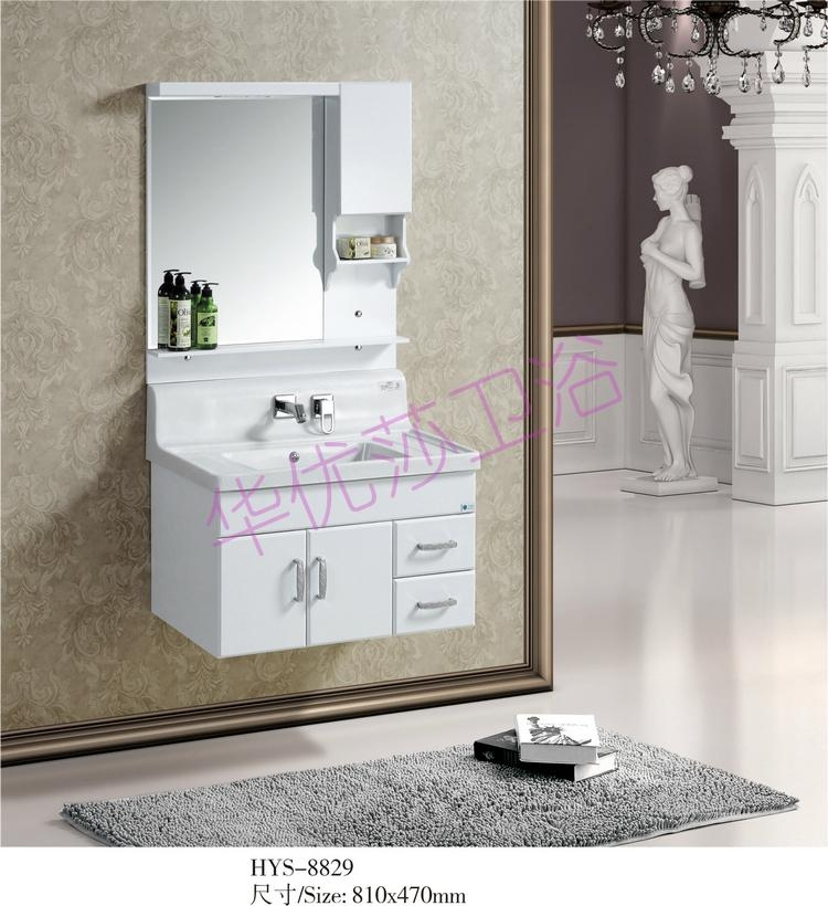 New European Style Bathroom Cabinet Hys 8801 Huayousha China Manufacturer Bathroom
