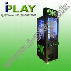 OK Machine Prize vending machine