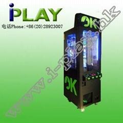 OK Machine Prize vending