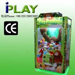 HEY BANANA 42'' SHAKING CRANE MACHINE AMUSEMENT GAME MACHINE