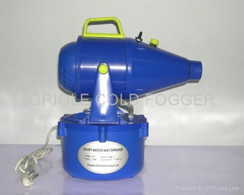 Chemical Fogger Misting Sprayer Mosquito Killer Cleaning fogger sterilization 2