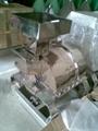 食品粉碎機 1