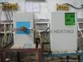 高頻熱處理機 4