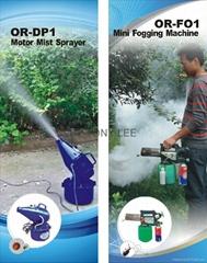 ORIOLE Motor Mist Sprayer Power sprayer Virus Mist duster Dispenser Mist blower