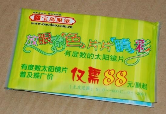 荷包紙巾 1
