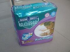 婴儿纸尿裤