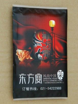 錢夾式廣告紙巾 1