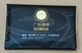 錢夾式廣告紙巾