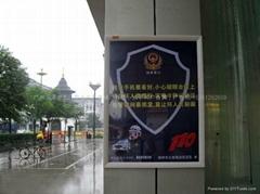 電梯口消防安全警示廣告牌