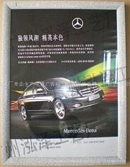 电梯广告框架展示宣传框