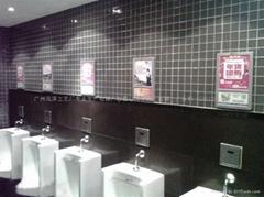 廁所環保標識廣告牌