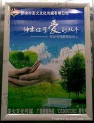 樓宇電梯廣告海報宣傳框