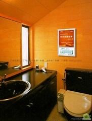 A3環保洗手間廣告相框