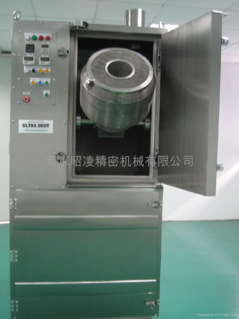 供应压铸件专用冷冻修边机 1