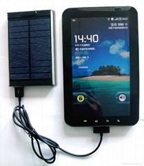 尚族太阳能充电器大功率4000MAH