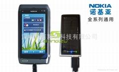 最新2011电子产品尚族太阳能充电器