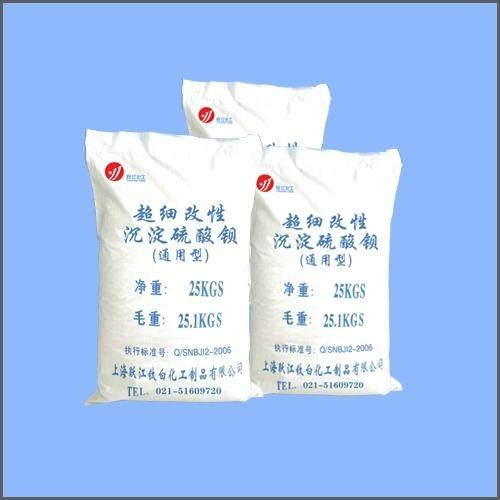 Precipitated Barium Sulfate Powder  1