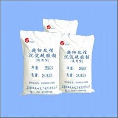 Precipitated Barium Sulfate Powder