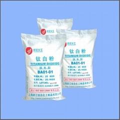 钛白粉BA01-01
