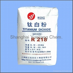 钛白粉R218二氧化钛