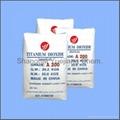 titanium dioxide Anatase Grade A200