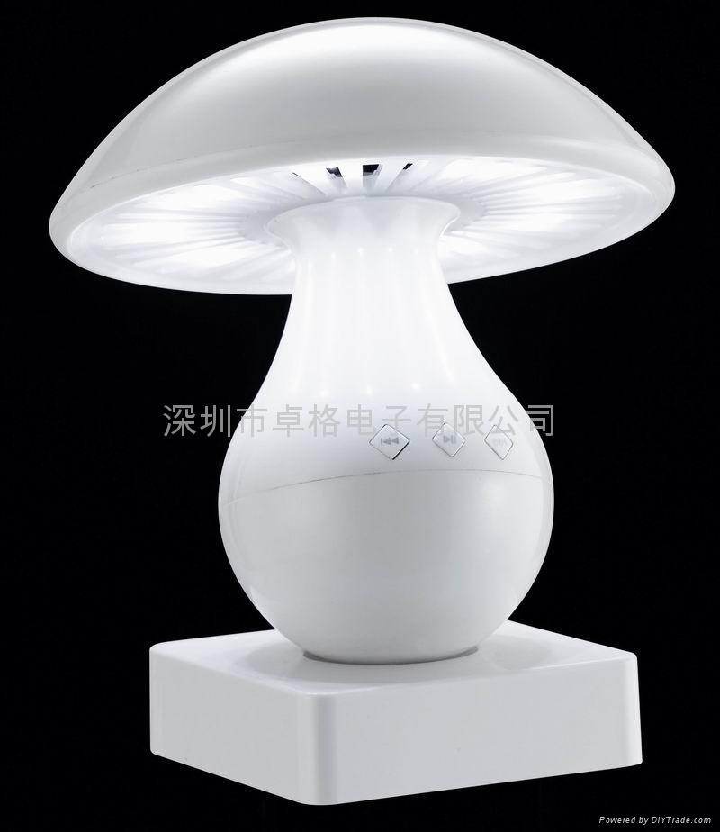 便攜式照明音響 3